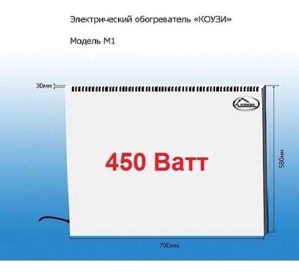 Электрический обогреватель Коузи М1 450 Ватт