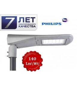 Серия LED-DY2013-120WT