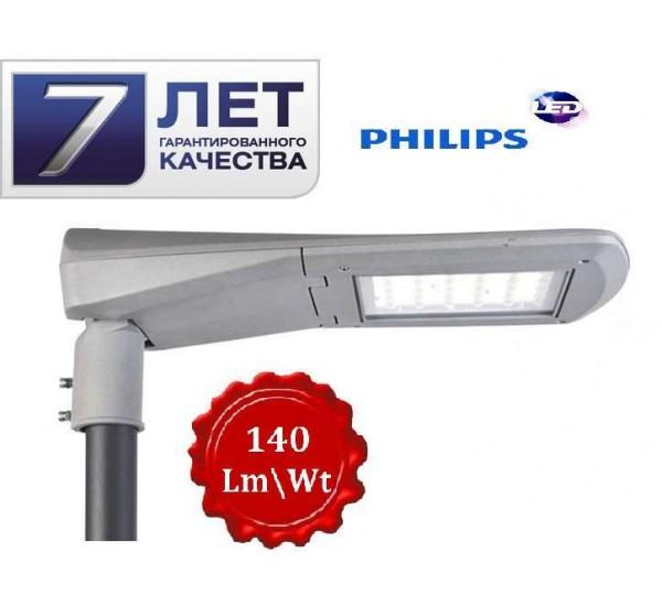 Серия LED-DY2013-40WT