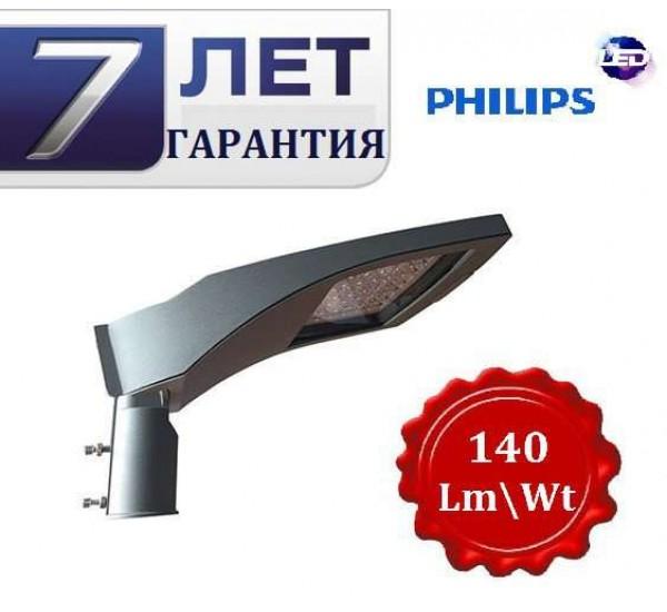 Серия LED-DY2017-150WT