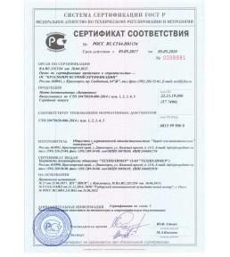 Бентотех АС-Л
