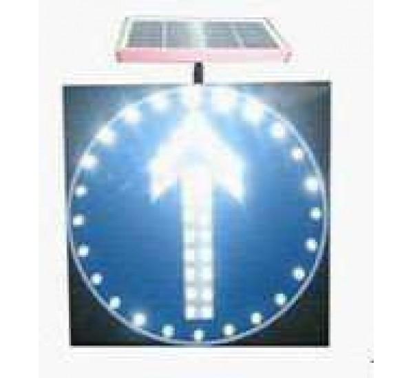 Дорожный знак на солнечных батареях ( ПРЯМОЕ ПРОВЕДЕНИЕ )